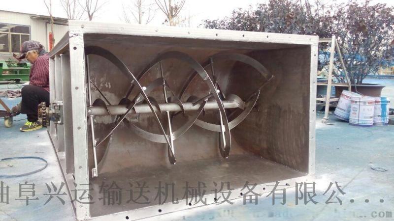 臥式不鏽鋼系列混合機,304材質食品混合機