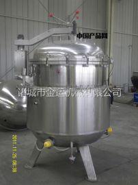 金运食品机械 高温高压蒸煮锅 牛肉煮锅厂家供应