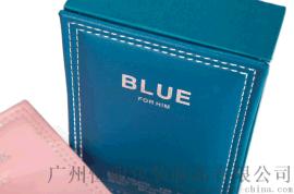 广州恒明绿色皮盒化妆盒子