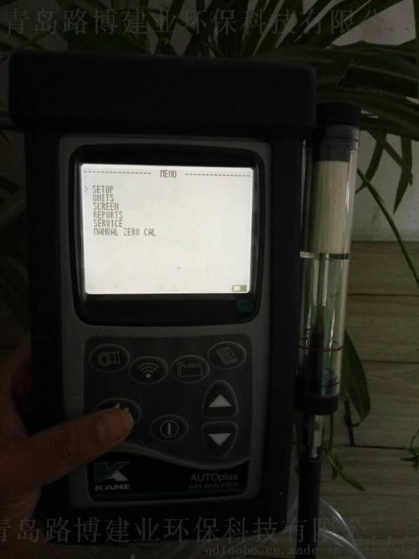 汽車尾氣分析儀、多組分氣體分析儀、測機油溫度
