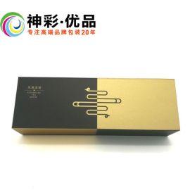 深圳神彩茶叶包装盒设计厂家