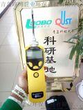 檢測範圍寬 精度高的VOC檢測儀什麼牌子好