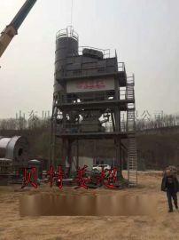 江西3000环保型沥青混凝土搅拌楼厂家规格报价