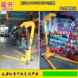 2噸歐式單臂吊,可摺疊可移動液壓小吊車