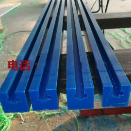 UPE耐磨静音导轨 超高分子聚乙烯链条导轨