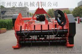 汉美割灌粉碎机1J-150