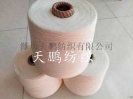 现货供应纯棉包芯纱42支+50DFDY24F烂花布机织用纱