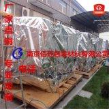 机械设备大型方底袋真空铝箔袋 铝箔编制袋 大型机器设备出口专用包装袋