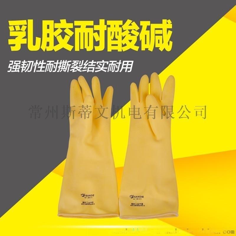 三蝶工业加长橡胶耐酸碱 手套 防水防滑耐磨家用工业化工  手套