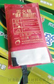 防火毯可定制材质型号防火毯厂家