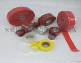 35KV冷縮硅膠絕緣帶 硅橡膠自粘帶