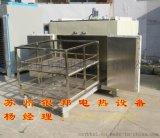 长期制作模具预热烘箱 五金模具系列专用烘箱