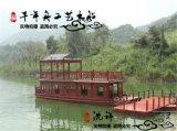 河北畫舫船銷售製造公司 40座觀光遊船