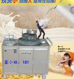 惠辉石磨豆浆机价格、石磨豆浆机厂家批发
