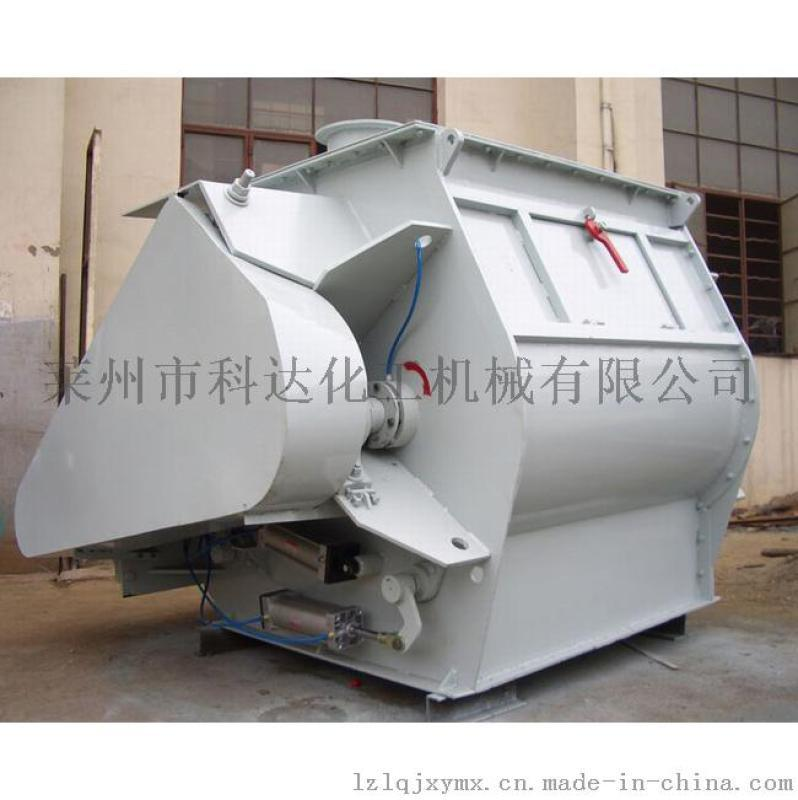 粉末冶金材料混合机冶金材专用无重力混合机