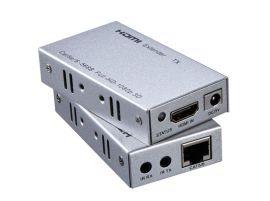 供应索飞翔HDMI单网延长器 60米单网延长 光纤延长器