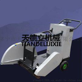 700型电动马路切割机混凝土路面切缝机