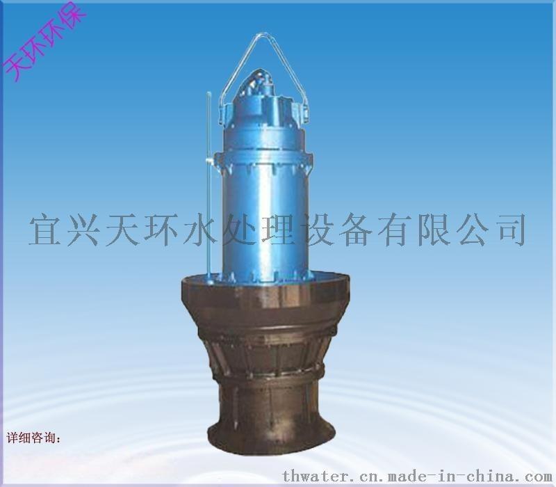 轴流泵的工作原理  ZQB