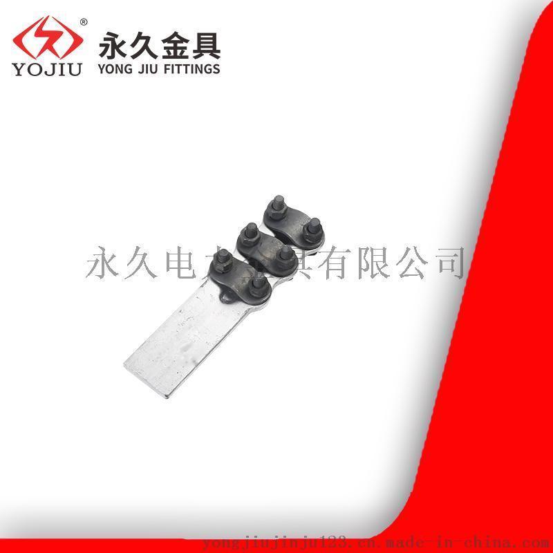 SL-3 3A/3B螺栓型铝设备接线夹 永久金具