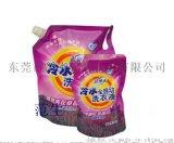 定制2kg洗衣液包装袋,定做吸嘴自立袋,批发洗衣液袋,日化用品袋子,油墨吸嘴袋。