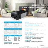 中嘉zjs-x-500zd-a家用智慧吸頂式新風機