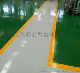 淄博 环氧地坪 防静电地坪漆 耐磨耐用地坪 防尘水泥地坪