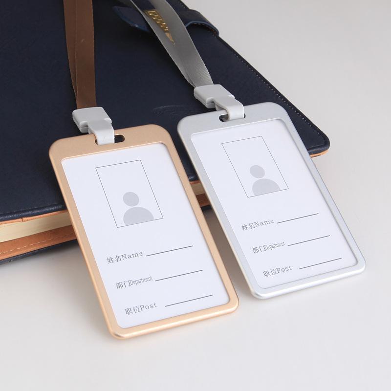 鋁合金工作牌員工卡套工作證工牌胸卡套胸牌廠牌掛牌卡套