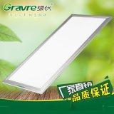 300*600LED天花面板燈22W家居樓道照明方形嵌入式暗裝 面板燈