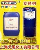 聚碳化二亞胺(UN-03)