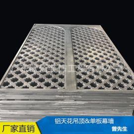 定制艺术镂空雕花铝单板冲孔雕刻铝单板室内外装饰