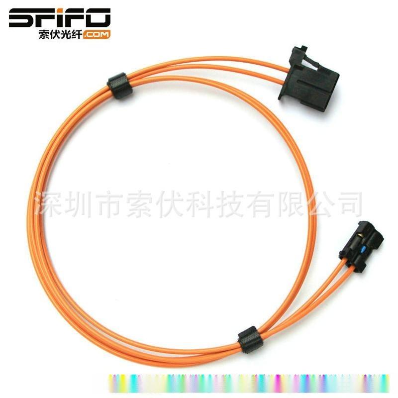 廠家直銷MOST汽車光纖線,MOST汽車光纖跳線,音響功放MOST汽車光纖線迴路