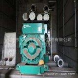 柳州古宜發電機廠家 100kw-4000kw發電機