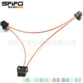 MOST汽车回路光纤 三叉环连接器
