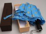 礼品伞、自开自收三折礼品伞、带彩盒礼品伞