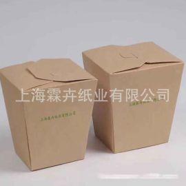 200克 300克 纸杯牛底白卡纸 餐盒牛卡纸 进口瑞典涂布牛卡纸