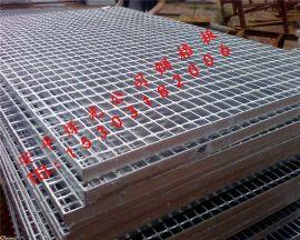 镀锌网格栅 金属网格栅钢格板直销 踏步板