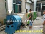 噴漆房廢氣處理成套設備,噴漆房環保設備