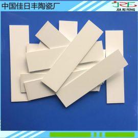 氧化铝陶瓷片 绝缘陶瓷片 加工订做陶瓷片 陶瓷基片绝缘片新品
