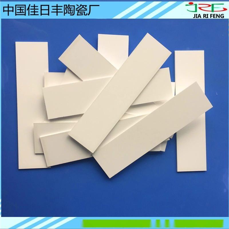 氧化铝陶瓷片 绝缘陶瓷片 陶瓷基片绝缘片新品