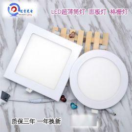 集成吊頂燈 led組合花格燈面板廚房衛生間吸頂300*300 防水燈