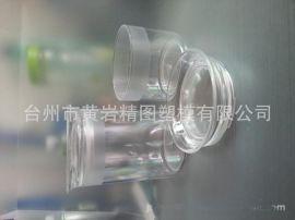 **tritan食品罐模具  PETG杯子模具 PETE塑料盒子模具