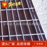 薦 安平熱銷鍍鋅格柵板 熱浸鋅排水溝格柵板 高牢靠鍍鋅鋼格板