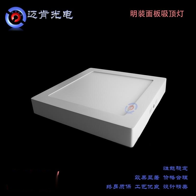 LED面板灯新款明装吸顶灯具方形12wLED面板灯bed light