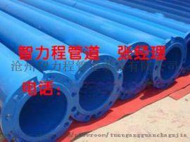 青岛涂塑钢管厂家