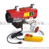 通州PA800微型钢丝绳电动葫芦
