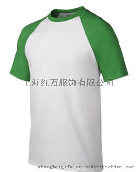 上海紅萬服飾生產拼色T恤衫 定製 加工
