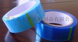 PET冰箱固定胶带(UW-6016Q)