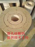 微孔硅酸钙管壳的使用与性能