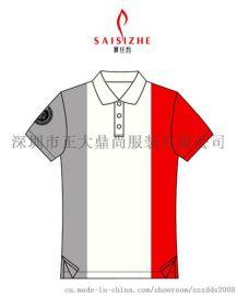 polo衫定制 加工生产 长袖T恤衫供应