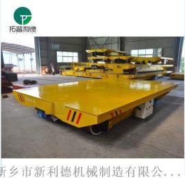 kpj轨道跑车适合多种场合运输载重平板车